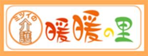 dandan_logo