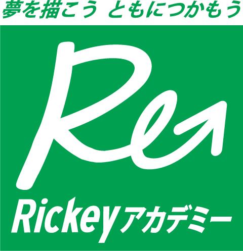 (公式) 仙台市の「就労準備型」放課後等デイサービス|Rickeyアカデミー(リッキーアカデミー)主に中学生・高校生を対象とした放課後デイ|仙台市青葉区中央